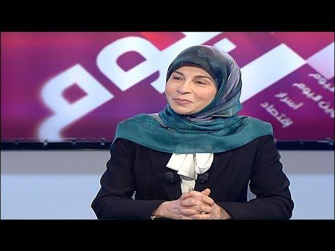 Beirut Al Yawm - 04/03/2019 - النائبة د عناية عز الدين
