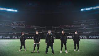 レペゼン地球 解散ライブ in 福岡ドーム