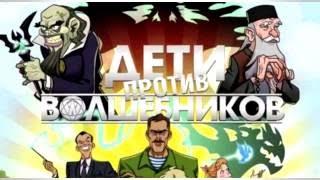 Аниме убивает детей #5 - Мультфильмы калечат психику! 18+