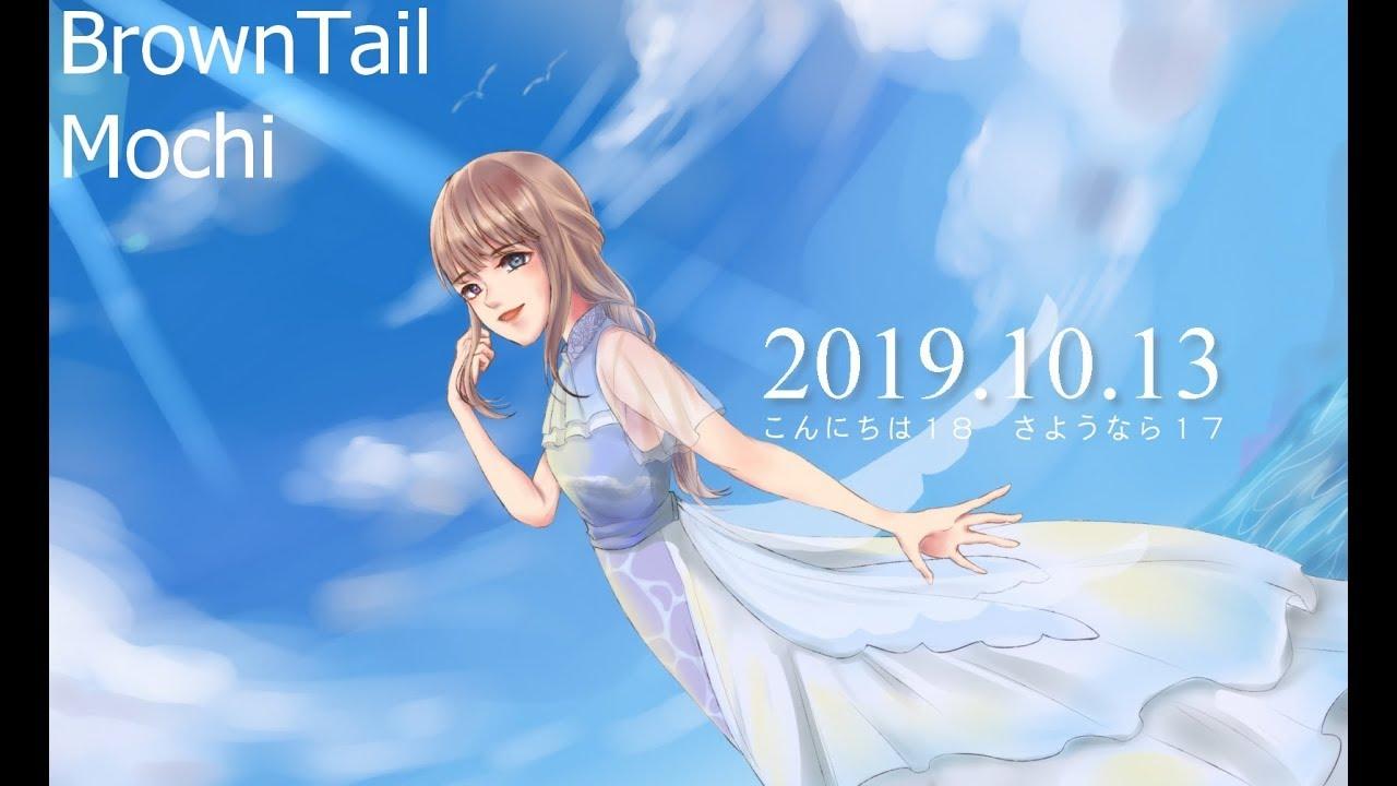 【Speedpaint】2019誕生日記念ドレス