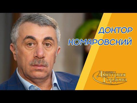 Доктор Комаровский. Похищение,