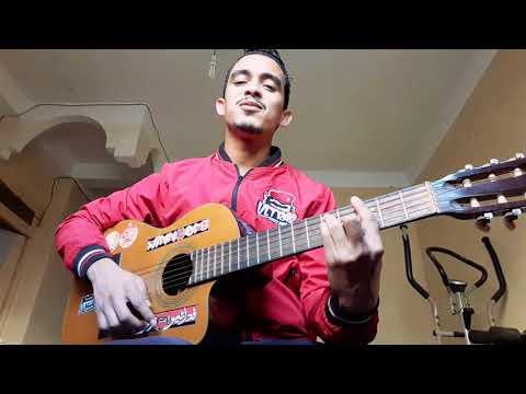 WINNERS 2005 - Nhar L7amra spécial Cover by Achraf El fadil