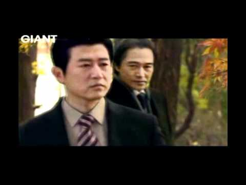Drama GIANT Lee sung mo MV