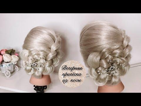 Очень простая и быстрая прическа на выпускной, вечерняя, свадебная прическа на длинные волосы
