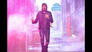 Hatim Ammor Showcase Album NO TITLE l حفل حاتم عمور إصدار ألبوم بلا عنوان 2019