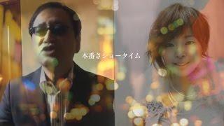 GINZA SIXのテーマ曲として椎名林檎さんが作詞作曲。編曲に斎藤ネコさん...