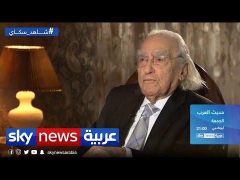 المفكر والفيلسوف المصري مراد وهبة ضيف حديث العرب  - نشر قبل 3 ساعة