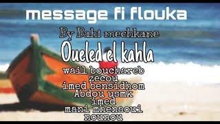 message Fi flouka - USMK