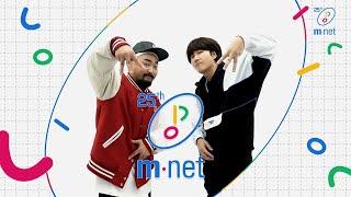 [Mnet] 25 Mnet x #너희가힙합을아느냐 #이용진 #유병재