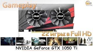 nvidia geforce gtx 1050 ti gameplay в 22 популярных играх в full hd