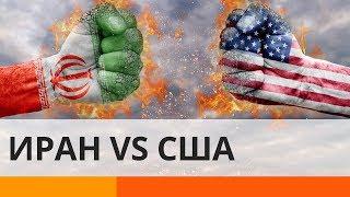 Чем конфликт США и Ирана грозит Украине? – Утро в Большом Городе