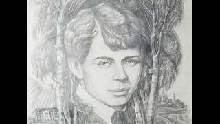 Творчество Сергея Александровича Есенина  О любви к Родине