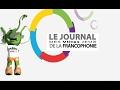 Culture / 8eme Jeux Francophonie : La mobilisation continue