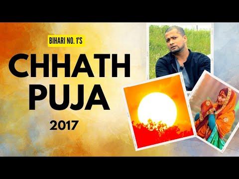 Bihari Number 1 video - Chath Pooja 2018 (छठ पूजा) Emotional Video | नादान परिंदे घर आजा | Bihar