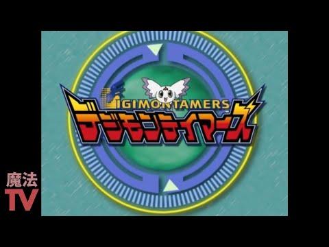 Digimon Tamers Abertura - O Lendário Sonhador [HD]