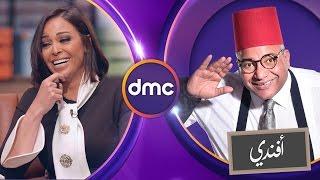 بيومى أفندى - الحلقة الـ 10 الموسم الأول   داليا البحيرى   الحلقة كاملة