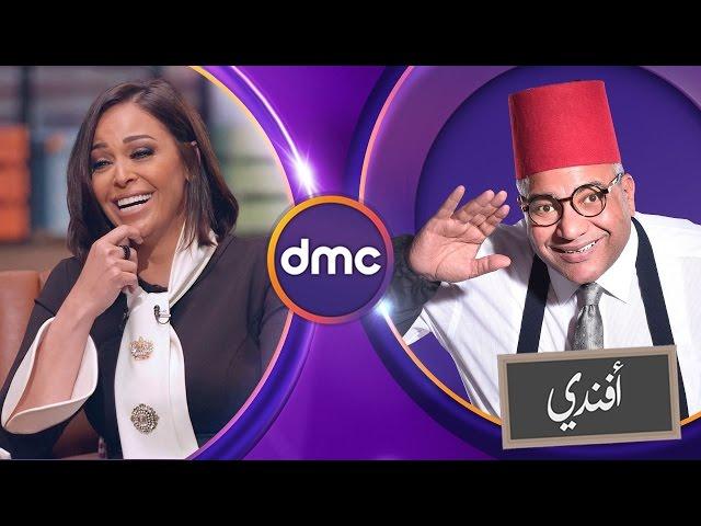 بيومى أفندى - الحلقة الـ 10 الموسم الأول | داليا البحيرى | الحلقة كاملة
