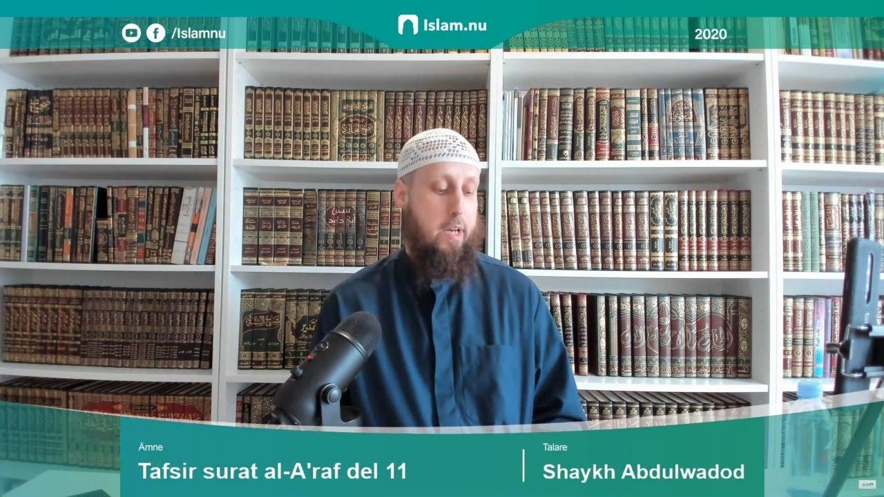 Tafsir surat al-A'raf del 11