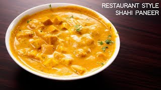 Shahi Paneer Recipe - Restaurant Style Cottage Cheese Curry | CookingShooking