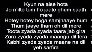 Ishq wala love lyrics