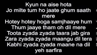 Ishq wala love lyrics