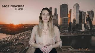 В Москве рестораны усилят меры безопасности из за коронавируса