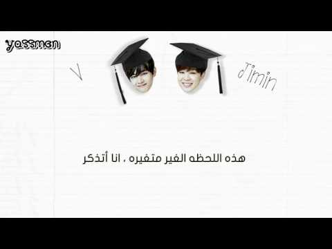 V x Jimin (BTS) - 95 Graduation - Arabic Sub - الترجمة العربية