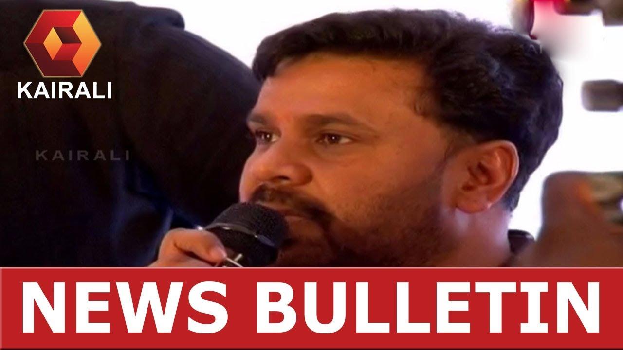 Kairali News Night | 24th June 2018