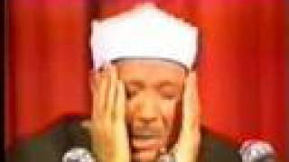 Amazing Quranic Recitation by Sheikh Abdel Basset Abdl Samad