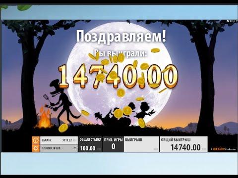 Fonbet Casino не дает бонусную игру по большой ставкеиз YouTube · Длительность: 15 мин
