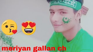 Meriyan gallan ch tera zikar punjabi sad song  - Youtube -