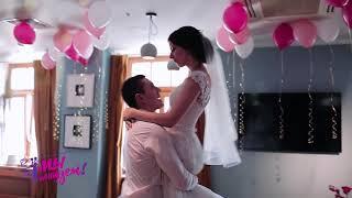 Медленный танец жениха и невесты