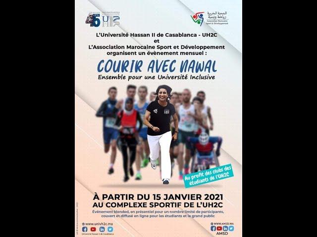 UH2C et AMSD _ Événement sportif mensuel (2021) : COURIR AVEC NAWAL. Pour une Université Inclusive
