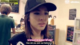 110823 [Thai Sub] Dadoong TV - Thunder & Dara Cut