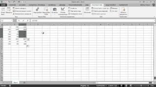 Программирование макросов на VBA в Excel