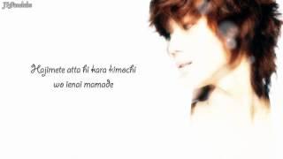 Kiss Kiss Kiss - Cover by JT5 - SHINee MP3