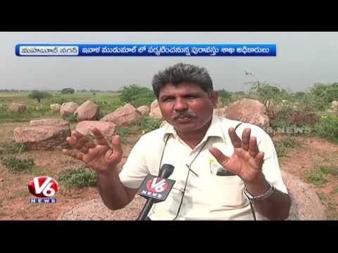 Department of Archaeology To Survey Megalithic Monuments in Mudumal | Mahabubnagar | V6 News