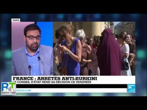 France 24 French: Ahmadiyya Muslim Asif Arif Reacts To The Burkini Ban