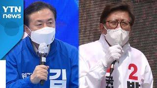 """부산 민심의 향방은?...""""부산의 구원투수&q…"""