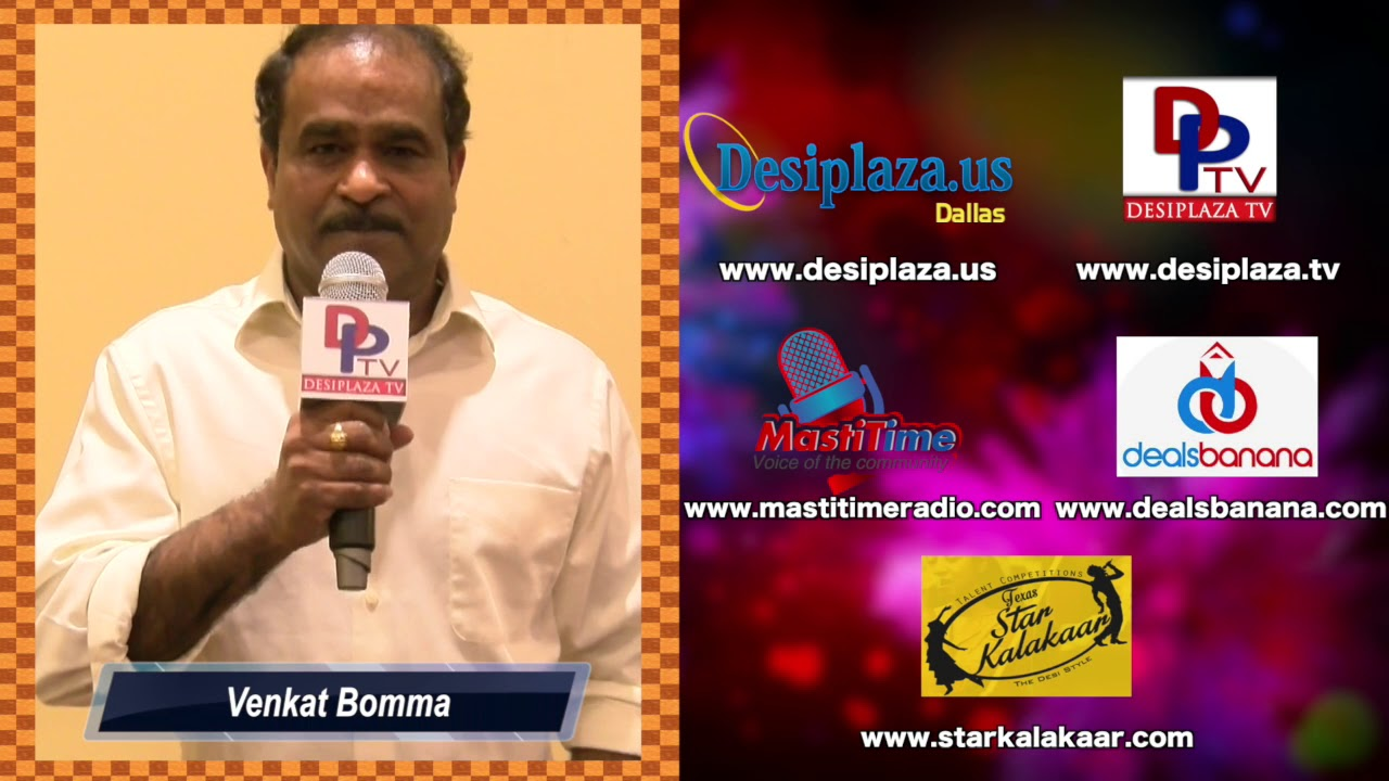 Venkat Bomma wishes to DesiplazaTV on its 7th Anniversary in Dallas || DPTV 7th Anniversary
