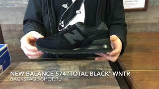 New Balance 574 Total Black wntr