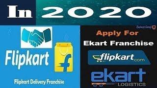 flipkart logistic franchise | ekart courier franchise| logistic franchise|amazon logistic franchise