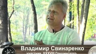 МОЙ КРАЙ - 1 выпуск - Грушинский фестиваль
