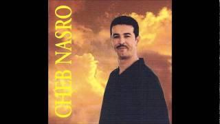 Cheb Nasro Mon Amour