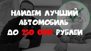 видео купить по низкой цене в СПб