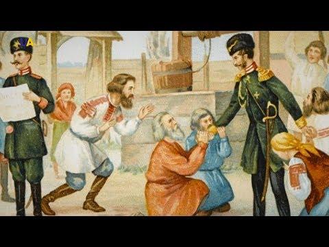 В российском ярме | Украина: лабиринты истории