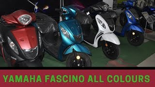 [ ALL COLOURS ] Yamaha Fascino all colours | qiuck impression|