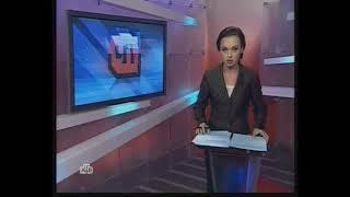 Под Ярославлем разбился самолёт с командой Локомотив