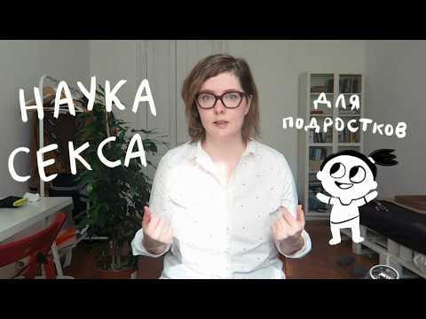 все российские сайты секс знакомств