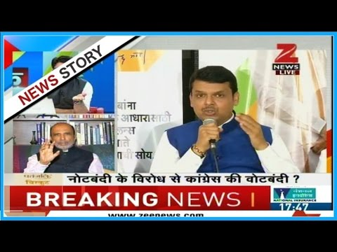 Discussion over BJP's enormous victory in Maharashtra civic polls